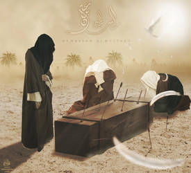 funeral of Imam Hassan by mustafa20