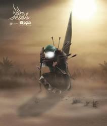 Ya Syed AlShuhada(Muharram 1436h) by mustafa20