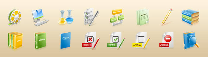 Education icons by Andy3ds