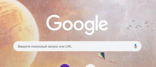 Google by ygrigoriev