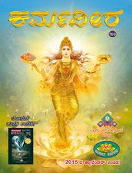 Happy Deepavali 2014 by thandav