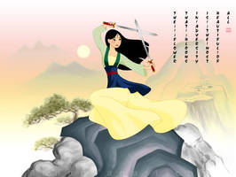 Mulan: Reflection of Courage by manony