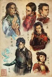 Legend of Korra sketches by inklou