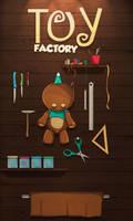 Toy Factory by fanke