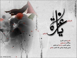 Gaza by PriNcE-ZaYoNa