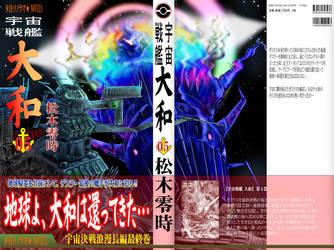 YAMATO, novels 5 by shimokatakouzou