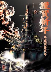 Happy new year 2010 by shimokatakouzou