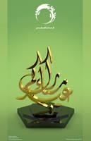 Happy Eid by hashem3d
