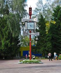 Park 14 by Henker144