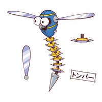 Needlemouse - Dragonfly by DogmanSP