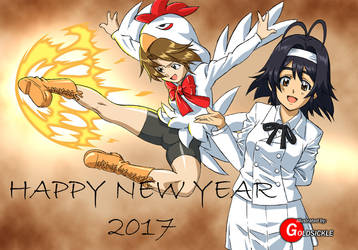 Happy 2017 by Goldsickle