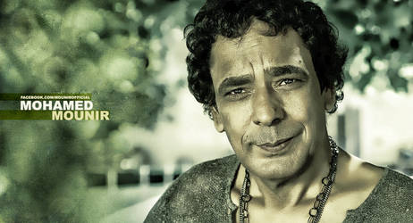 mohamed mounir desktop