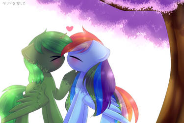 Green and Friends - Anime Kiss by blaa6