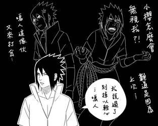 [675] Sasuke by steampunkskulls