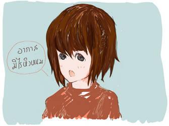 Mirai by Kiseki38314890