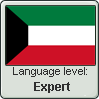 Kuwaiti Language Level Expert by Xfato0maX-2001