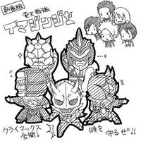 Imaginger - Kamen Rider Den-O by hinatsu