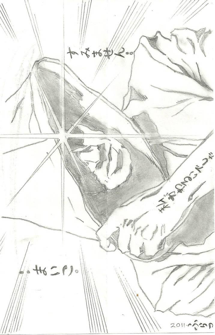 'Watashi ga warui deshita' by scottfrantz