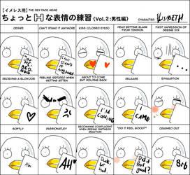 Gintama - Sex Face Meme by Kisu-Fu