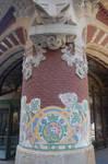 Columna by Autodidacta