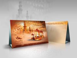 ramadan02 by wardany