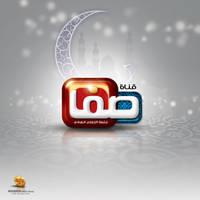 islamic channel safa by wardany