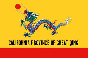 Flag of the Qing California by Redtriangle
