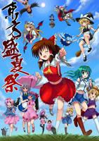 Touhou Event Poster by yo-chaosangel