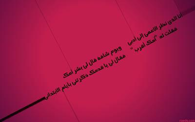 I am by falsafat