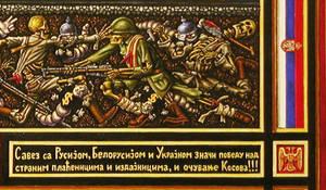 Iconostasis of Serbonazism- detail by alexander982