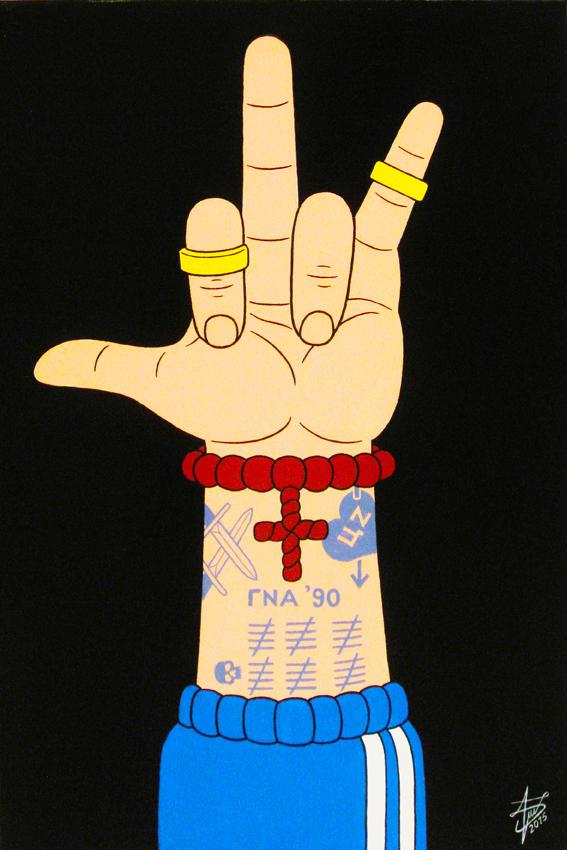 Three fingers, acrylic on canvas, 20x30cm, 2015 by alexander982