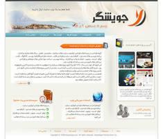Jooyeshgar Website Theme by amrdesign