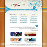 Personal Website Theme by amrdesign