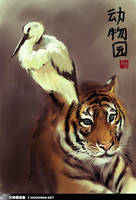 tiger- by youxiandaxia