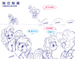 Know Your Enemy (Chinese page) Page 1 by JiangShouheng