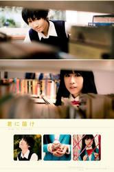 Sawako ::04 by Cvy