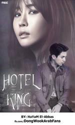 Hotel King 02 by Hayoma