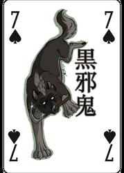 GNG Raffle card #7 by mooni