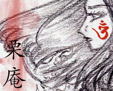 Dee-sama's Profile Picture