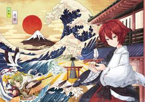 IN11: Momotaro Ryuuji by noirioko