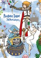 Pandora's tower 3rd anniversary by Elza8