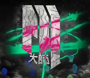 AVI#d by EXVIL
