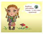 Jaheira_rus by SiberianCat