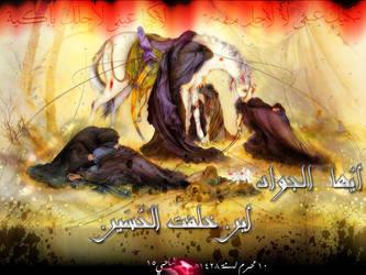 Ashora by almahy