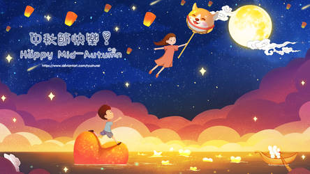 Chasing The Full Moon | Greeting | Wallpaper by ryushurei