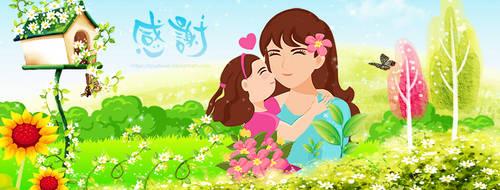 Always Appreciate Your Mother by ryushurei