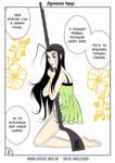 Best friend - page2 by Nefer-Ra