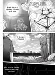 RevertedWorld Prologue - Page8 by renealexa