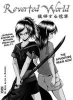 RevertedWorld - Sub Cover by renealexa
