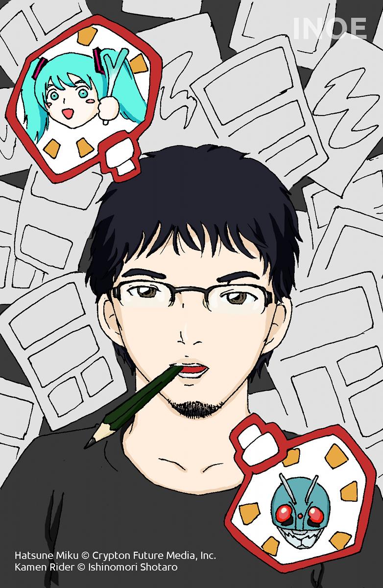 i-n-o-e's Profile Picture